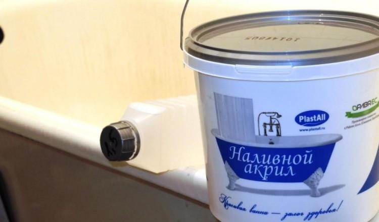 купить наливной акрил для ванной, купить жидкий акрил для реставрации ванн, наливной акрил для ванн купить украина, купить жидкий акрил для ванн цена, наливной акрил plastall цена украина, купить наливной акрил plastall