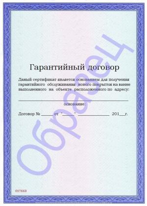 sertificate2
