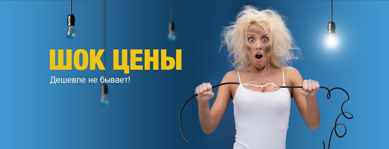 Реставрация ванн Одесса Цена, недорого, отзывы. Восстановление Эмали ванной цены в Одессе, Киеве и Украине. Стоимость на эмалировку и наливную ванну