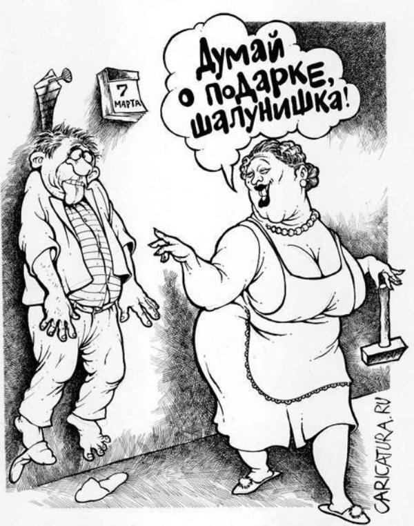 8 марта в украине отменили отмена 8 марта в украине 2017 законопроект об отмене 8 марта 8 марта 2017 украина 8 марта в украине 2017 отменили отменили праздник 8 марта в украине 8 марта в украине 2017 выходной